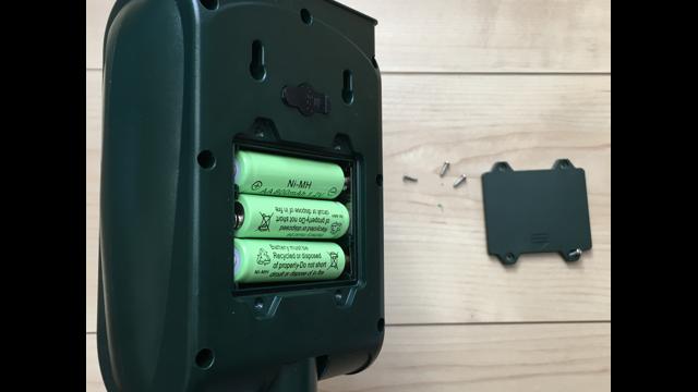 item_ battery