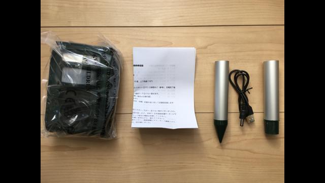 item_set