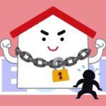 secom_home_security01