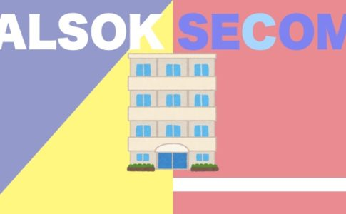 secom_alsok_apartment