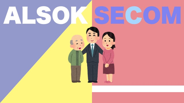 secom_alsok_elderly