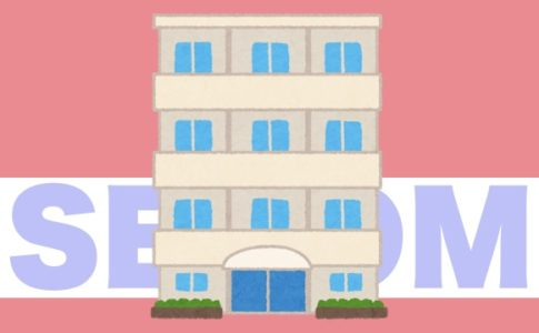 secom_apartment